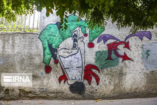 نقاشیهای خیابانی (عکس)