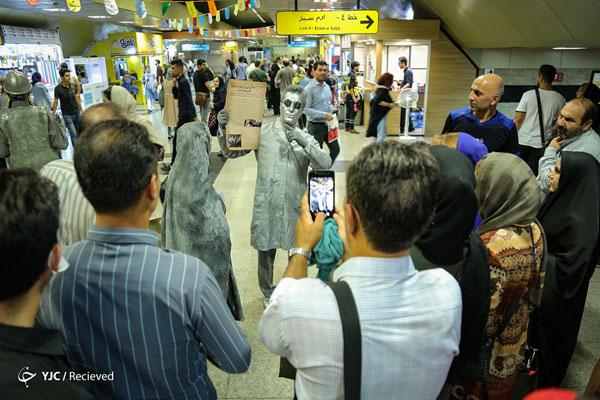 نمایش مفهومی عفاف و حجاب در متروی تهران +عکس