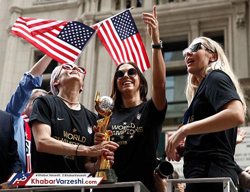 جشن قهرمانی زنان آمریکا در خیابان+عکس