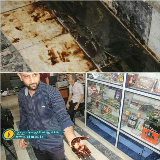 جوشش نفت در یکی از مغازههای مسجد سلیمان +عکس