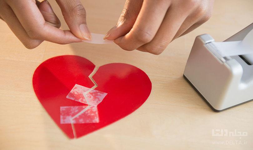 طلاق عاطفی را جدی بگیرید!