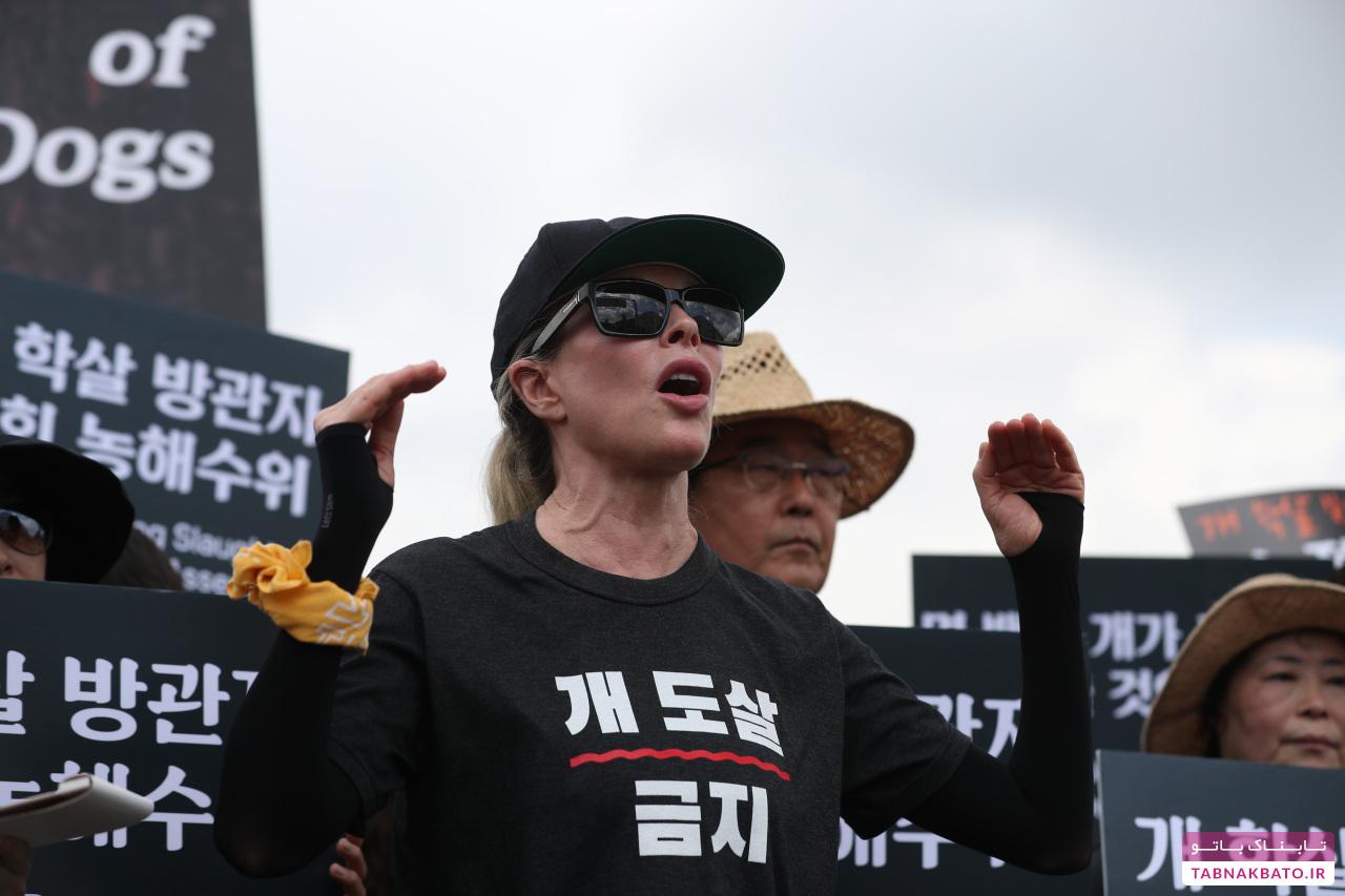 تظاهرات بازیگر آمریکایی علیه غذای کرهای