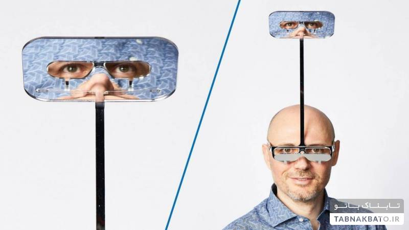 طراحی عینک عجیب برای کوتاه قدها
