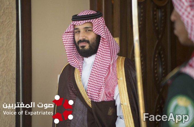 چهره ولیعهد عربستان بعد از ۵۰ سال +عکس