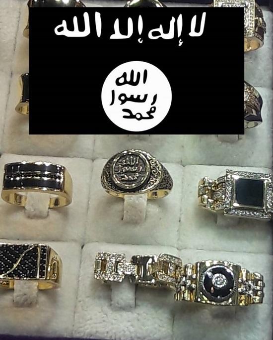 فروش انگشتر با نشان داعش در نیشابور +عکس