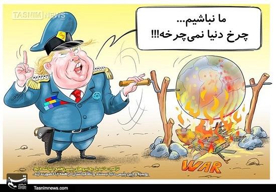 طنز/ رونمایی از پلیس دنیا با ماموریت جدید