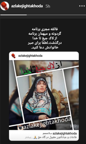 مجری جوان تلویزیون درگذشت +عکس