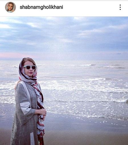 عکس کنار دریایِ شبنم قلی خانی