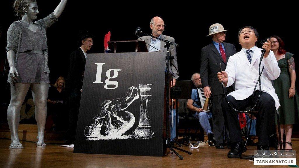 دانشمندانی که برنده جایزه نوبل حماقت شدند
