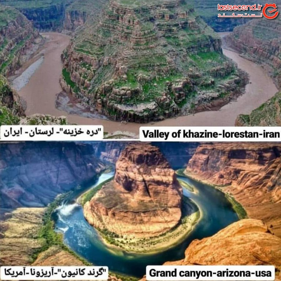 10 شباهت ایران با برترین جاذبههای جهان