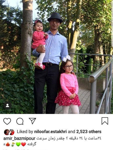 دختران شاهرخ استخری در کنار پدربزرگشان+عکس
