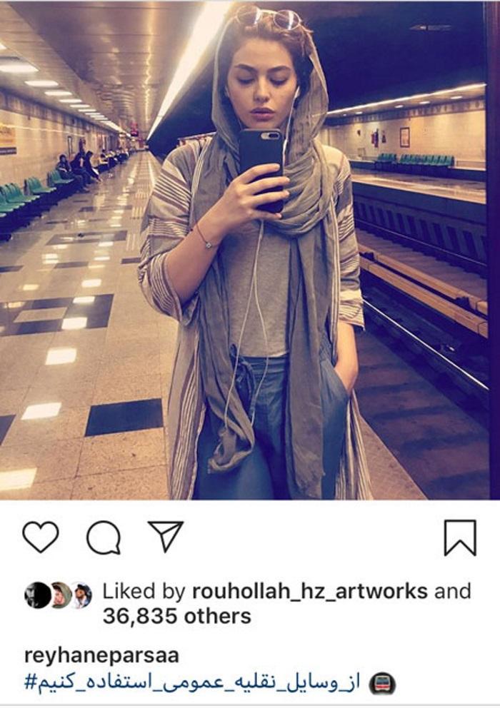 ریحانه پارسا در ایستگاه متروی تهران +عکس
