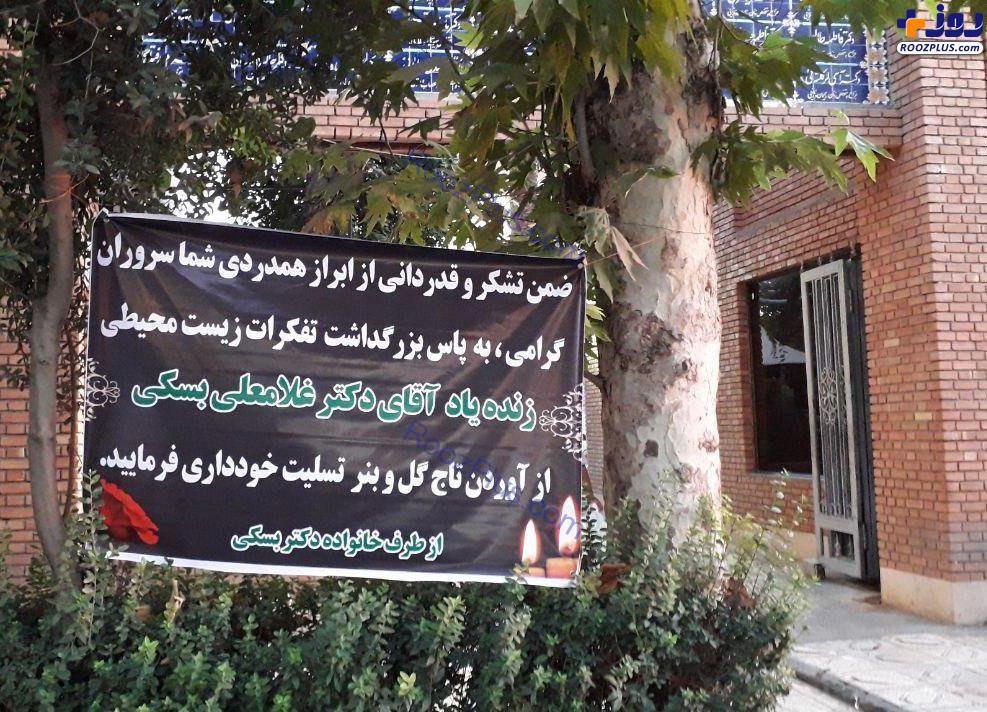 آنچه از خانواده و بازماندگان پدر طبیعت ایران انتظار میرفت +عکس