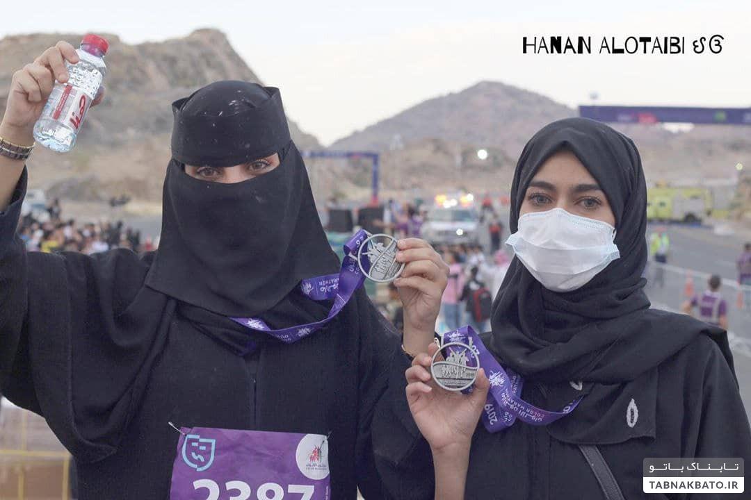 ماراتن مختلط در عربستان