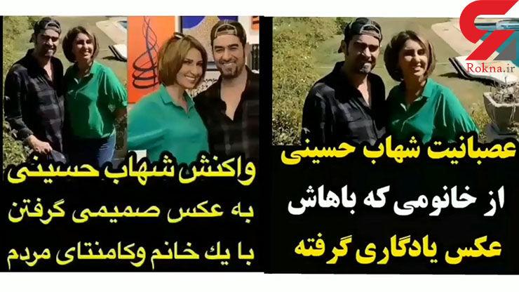 این عکس برای شهاب حسینی دردسرساز شد +تصاویر