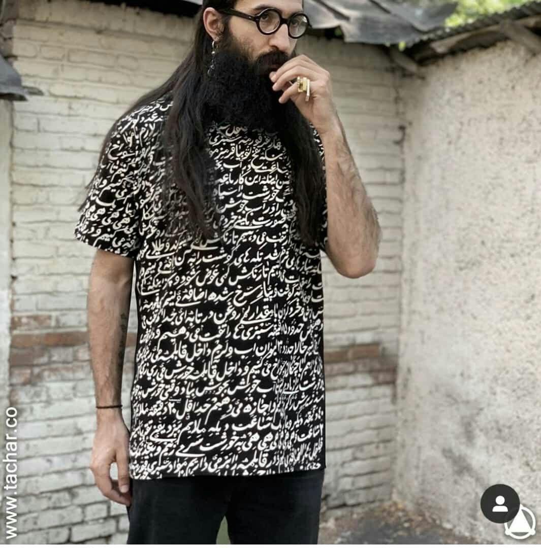 دستور پخت قورمه سبزی روی تی شرت +عکس