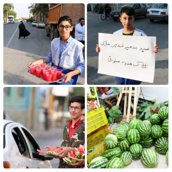 توزیع یک تن آب هندوانه در شیراز به مناسبت عیدغدیر + عکس