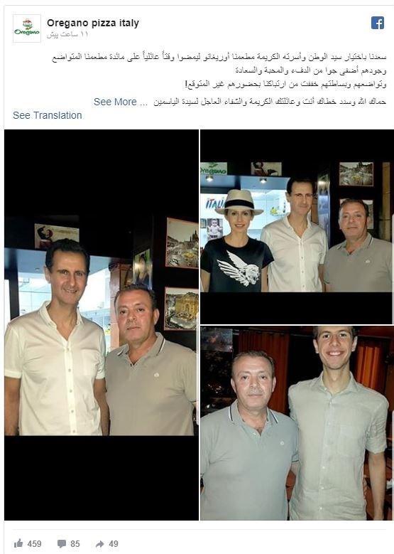 بشار اسد و همسرش در رستورانی در دمشق +عکس