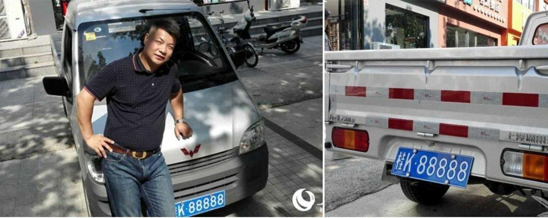 درد سر عجیب برای پلاک رند خودرو +عکس