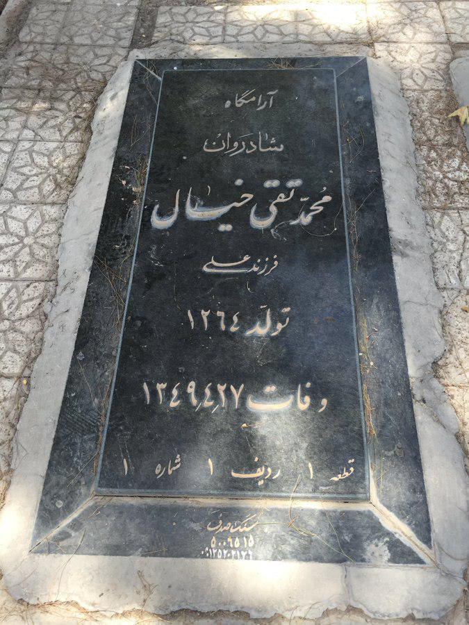 اولین فوت شده بهشت زهرا تهران +عکس