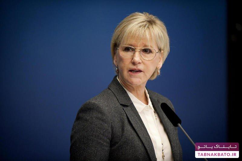 استعفای تعجب برانگیز وزیر امور خارجه سوئد به خاطر خانواده اش!