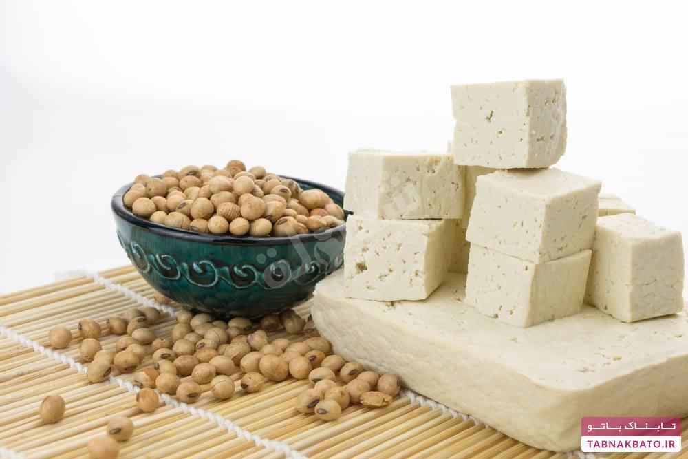 طرز تهیهی پنیر توفو یا پنیر سویا