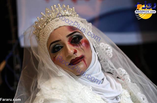 عروسهای کتک خورده با سر و صورت کبود +عکس