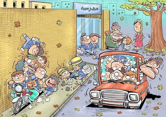 وضعیت مدارس بعد از زنگ آخر+عکس