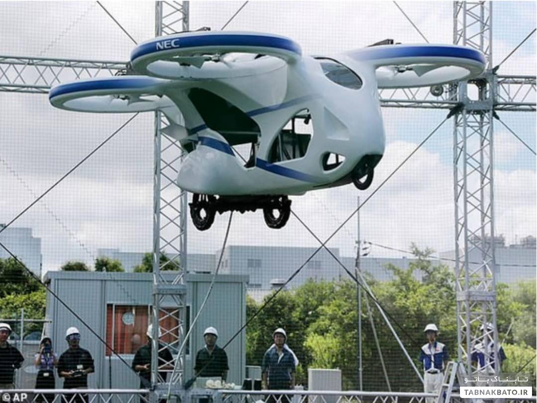 ماشینهای پرنده در کره جنوبی تا سال ۲۰۲۵ میلادی