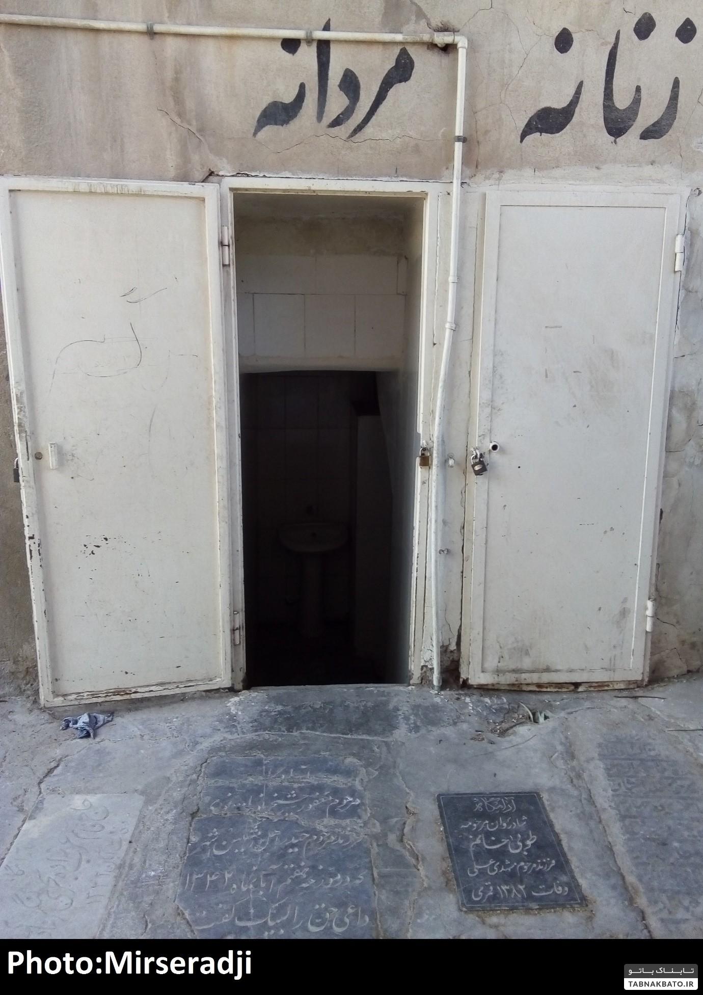 قبرهای عجیب در شهر قم