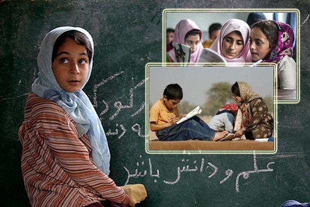 بی عدالتی و نابرابری آموزشی در ایران