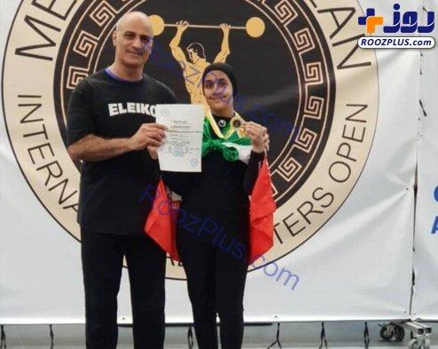 مدال آوری پدر و دختر وزنه بردار در قبرس +عکس