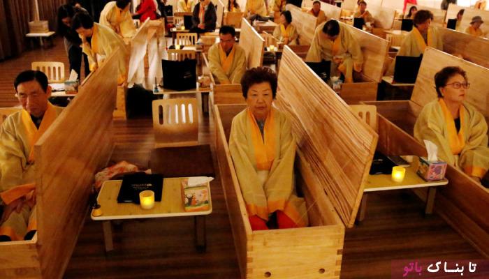 مراسمی برای عبرت گرفتن از مرگ در کره جنوبی