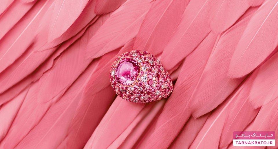 زیباترین جواهرات صورتی رنگ از برندهای معروف جهان