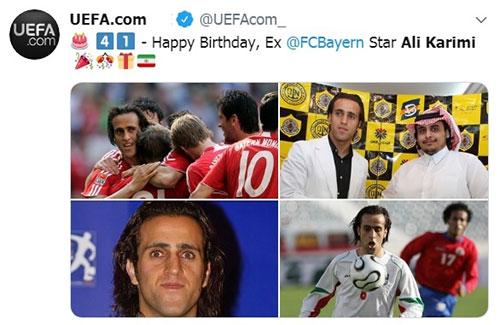 سایت یوفا تولد علی کریمی را تبریک گفت