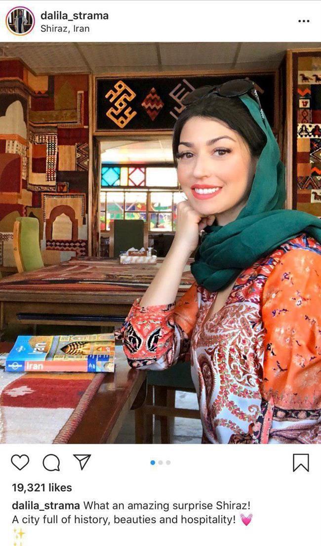 خوشگذرانی همسر استراماچونی در شیراز +عکس