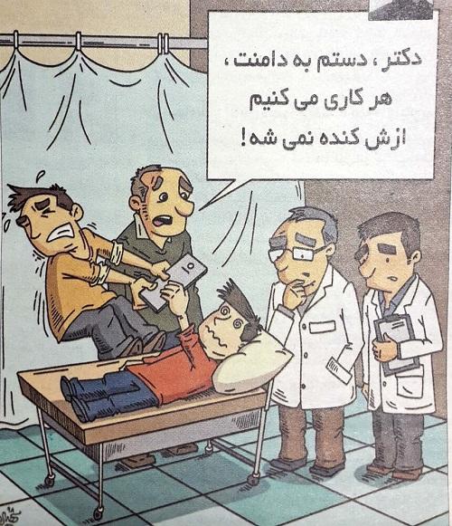 دکتر دستم به دامنت، اینو از بچهم جدا کن!