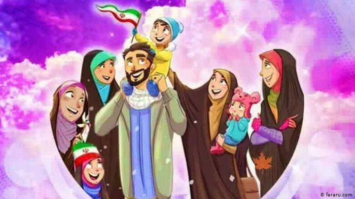 مدافعان «چندهمسری» شناخت دقیقی از جامعه امروز ایران ندارند