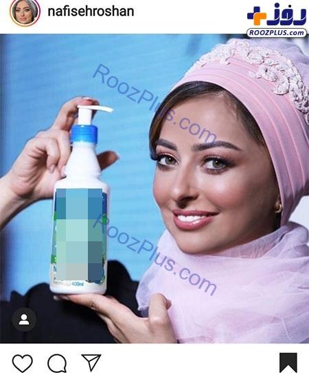 پُرکاری خانم بازیگر در عرصه تبلیغات+عکس