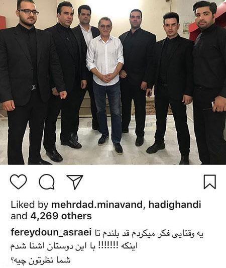 بادیگارد های خواننده معروف ایرانی +عکس