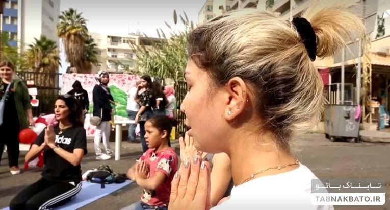 اقدام عجیب تظاهر کنندگان لبنانی در اعتراضات این کشور