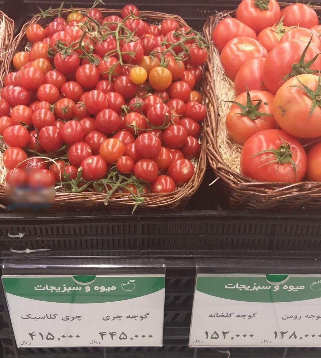 قیمت نجومی گوجه فرنگی در برخی فروشگاههای لاکچری+عکس