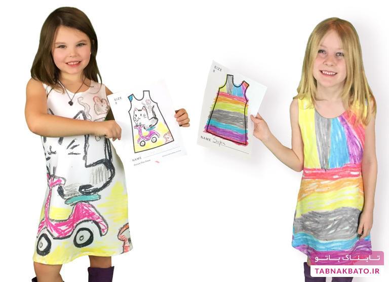 شرکت آمریکایی و تبدیل نقاشیهای کودکان به لباس