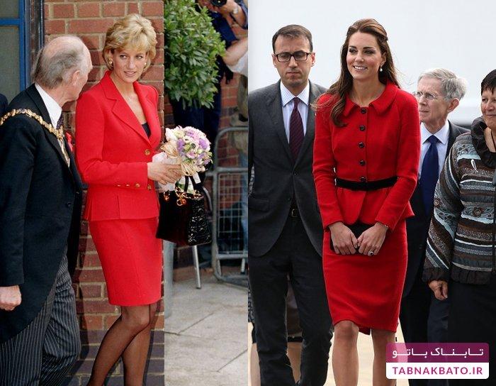 تقلید کیت میدلتون از لباس پوشیدن پرنسس دایانا