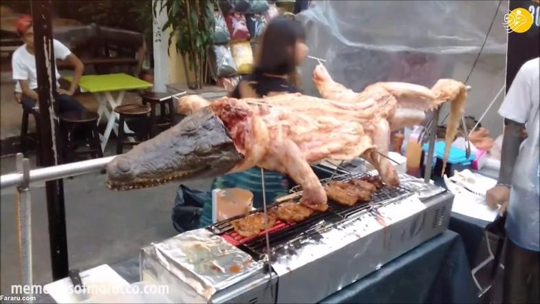 فروش گوشت کباب شده تمساح +تصاویر