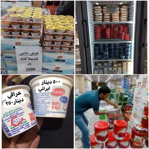 کمپین عراقیِ «بگذارید بگندد» علیه کالاهای ایرانی+عکس