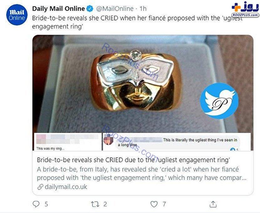 زشتترین حلقه ازدواج جهان که اشک عروس را درآورد +عکس