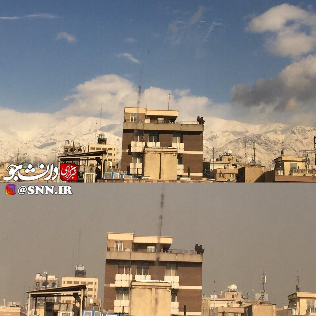 نمایی از تهران در هوای پاک و آلوده