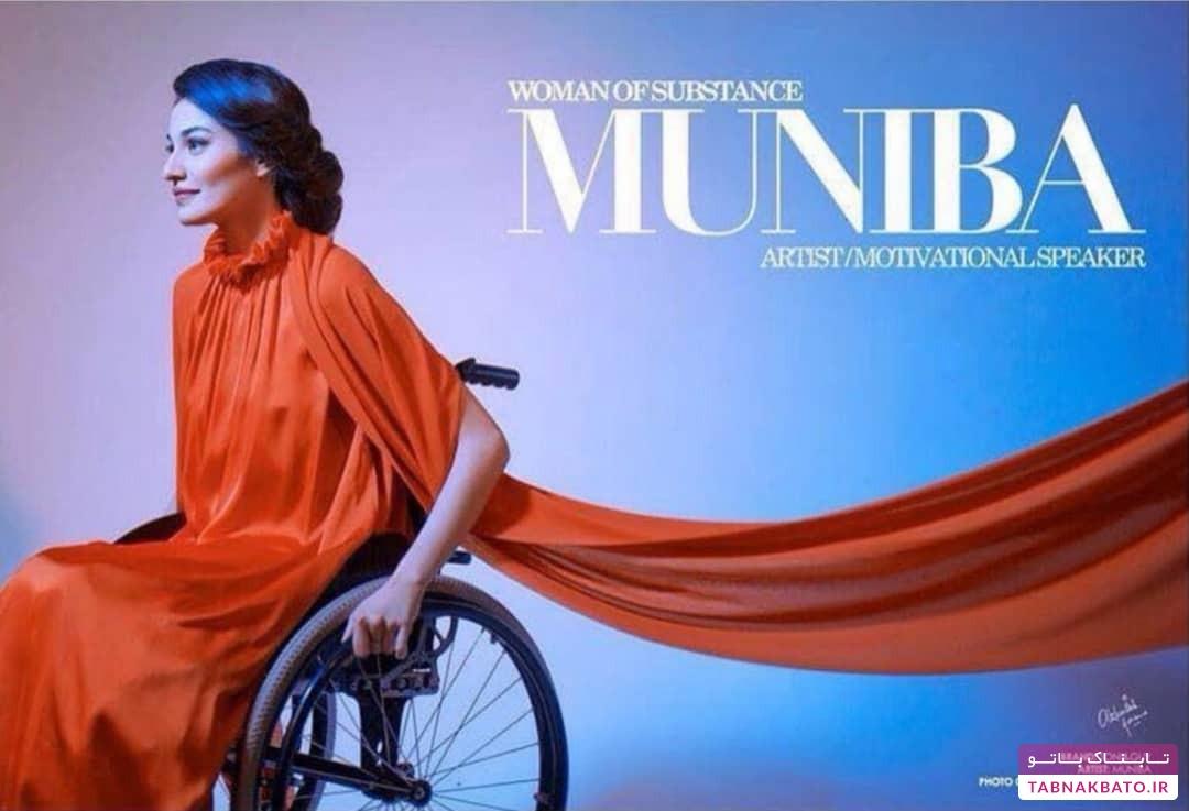 زندگی پر فراز و نشیب منیبه مزاری، سفیر زنان در سازمان ملل