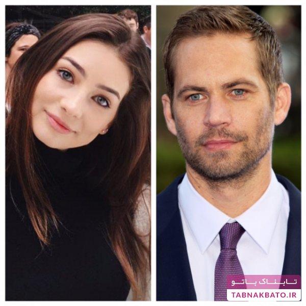 اقدام خیرخواهانه دختر بازیگر معروف هالیوود به یاد پدرش